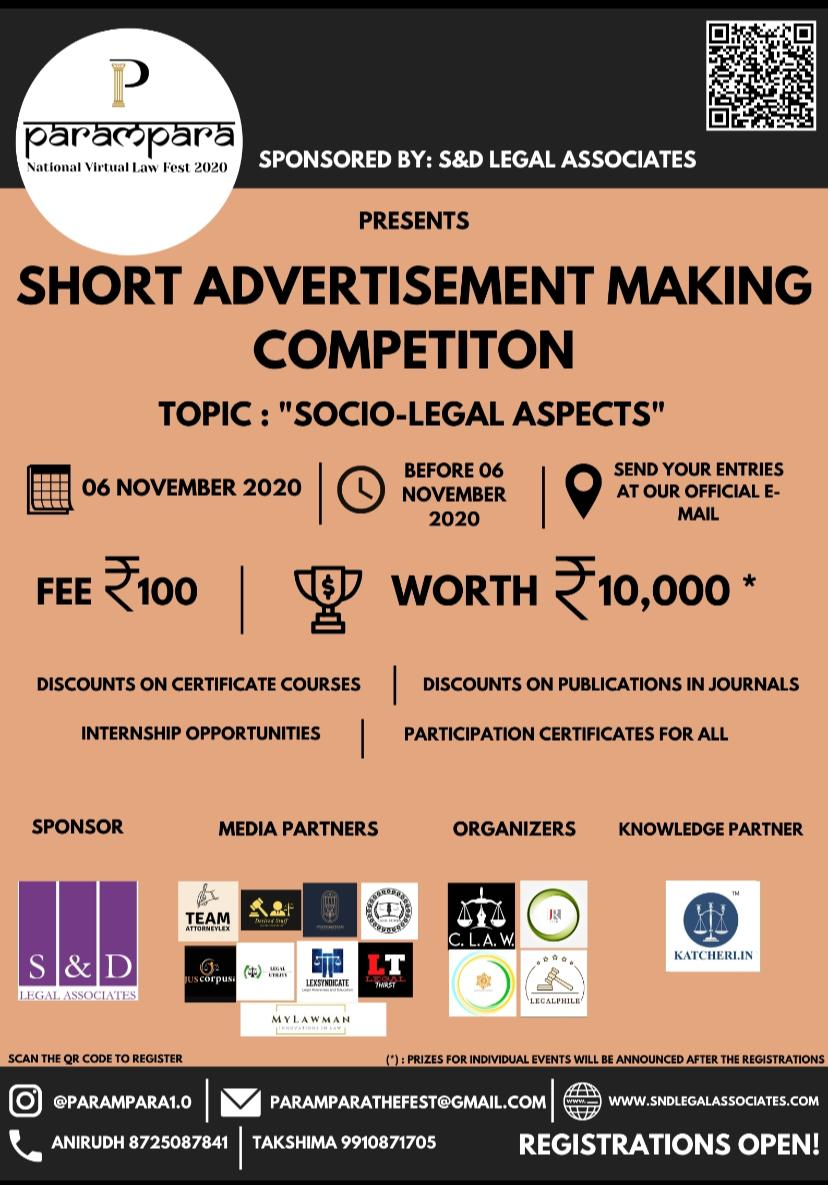 """PARAMPARA'S """"SHORT ADVERTISEMENT MAKING COMPETITION"""""""