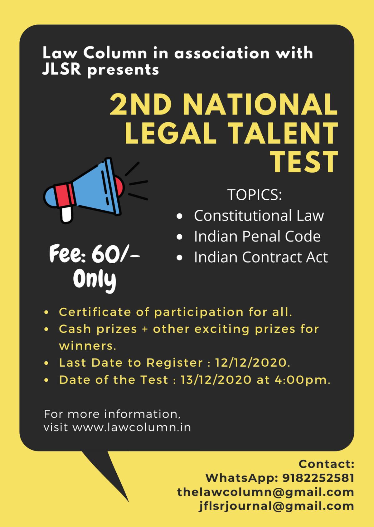 LAWCOLUMN'S NATIONAL LEGAL TALENT TEST IN ASSOCIATION WITH JLSR :REGISTERNOW!!!