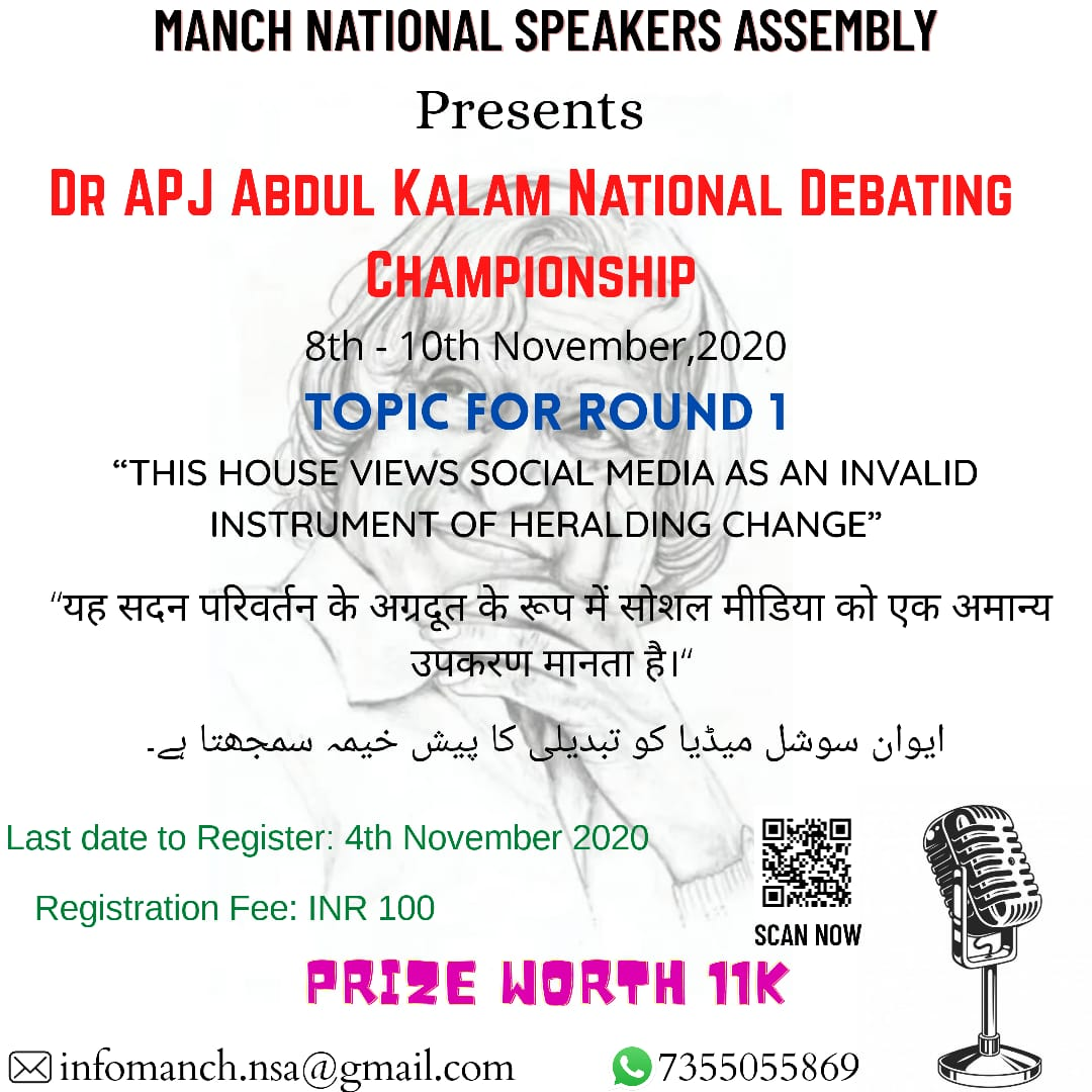 MANCH NATIONAL SPEAKERS ASSEMBLY PRESENTS 1st Dr. APJ ABDUL KALAM NATIONAL DEBATING CHAMPIONSHIP,2020
