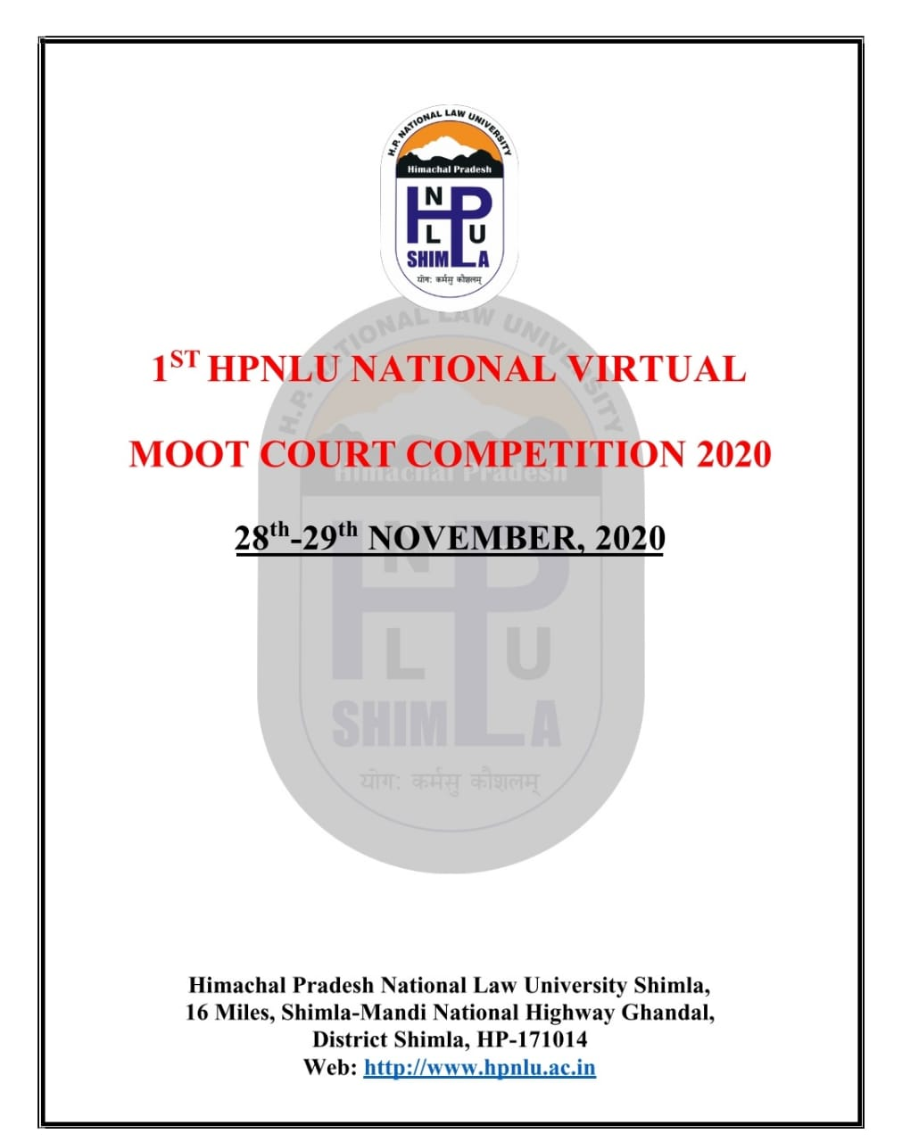 1ST HPNLU NATIONAL VIRTUAL MOOT COURT COMPETITION,2020