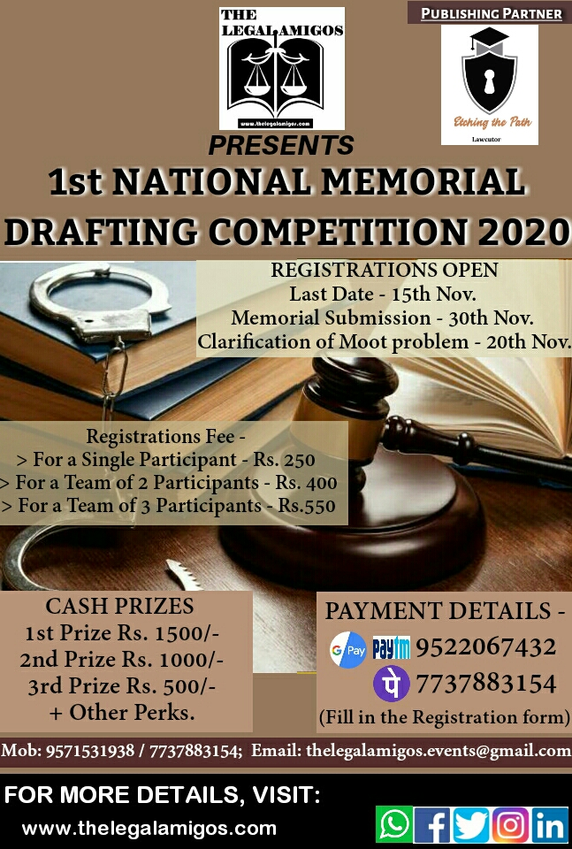 THE LEGAL AMIGOS PRESENTS 1ST NATIONAL MEMORIAL DRAFTING COMPETITION2020