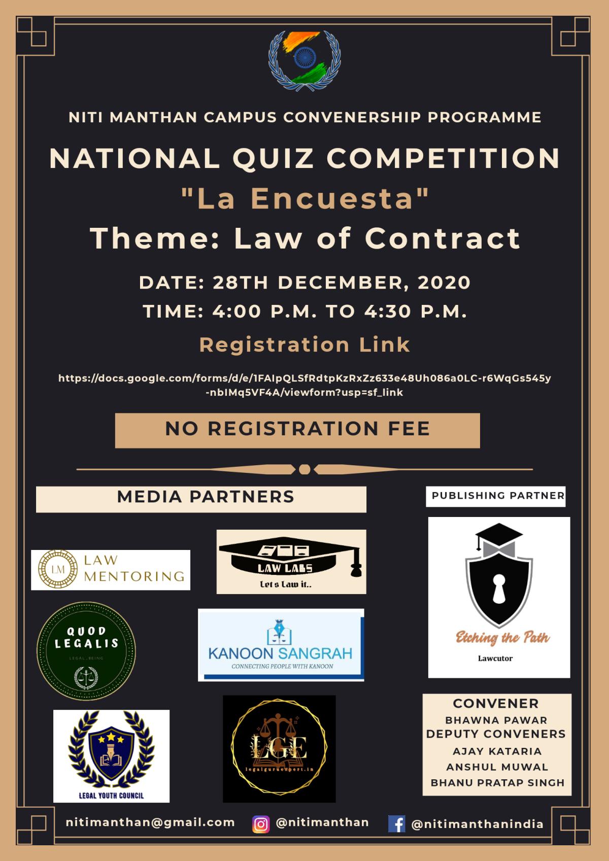 "National Quiz Competition ""La Encuesta"" Organised under Niti Manthan Campus ConvenorshipProgramme"