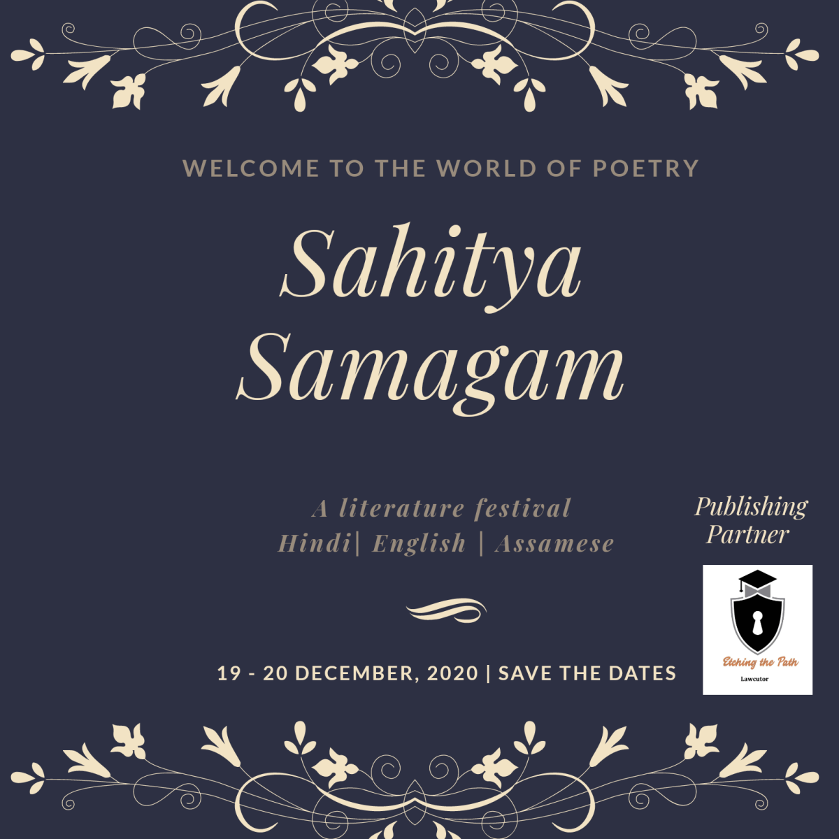 Poetry Festival of SahityaSamagam