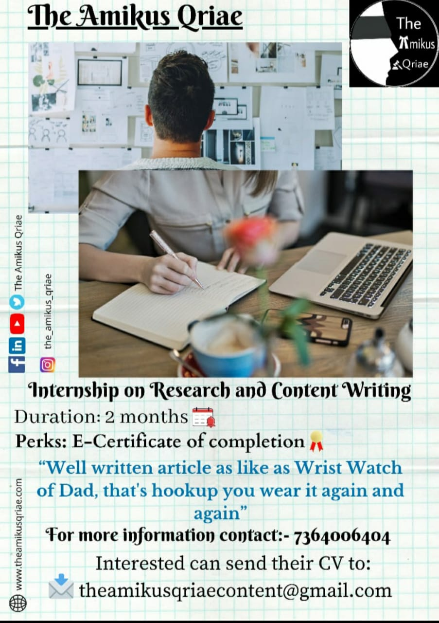 Online Internship Opportunity at The Amikus Qriae